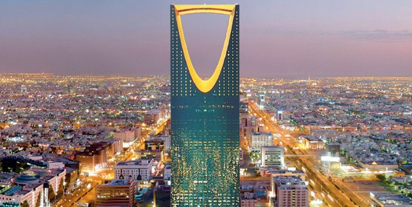 Kingdom Centre, Saudi Arabia