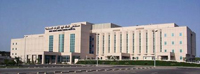 The king fahd hospital, saudi arabia200